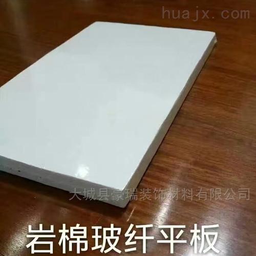 重慶人民醫院吊頂工程,91抖音版app官方岩棉吸音板
