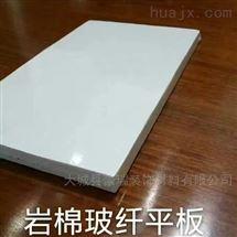 600*600重庆人民医院吊顶工程,豪瑞岩棉吸音板