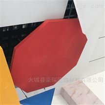 岩棉玻纤吸音板,玻纤垂片造型随意
