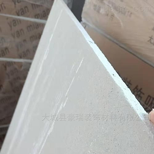 豪瑞矿棉吸音板
