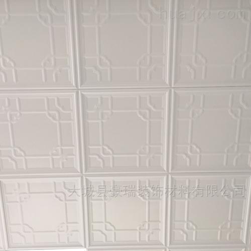 工程铝制天花板