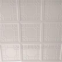 600*600工程铝制天花板