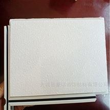 岩棉玻纖板 窄邊跌級版 向日葵视频官网首页公司