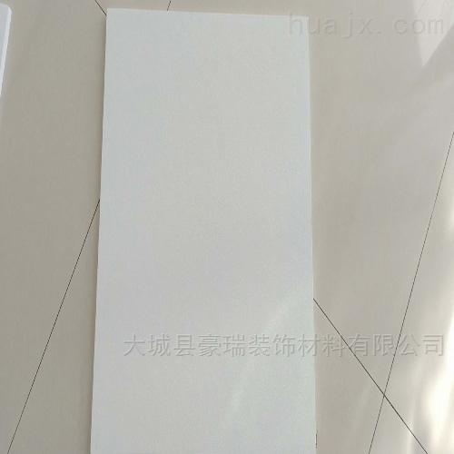 豪瑞素粘巖棉天花板環保裝修吸音材料