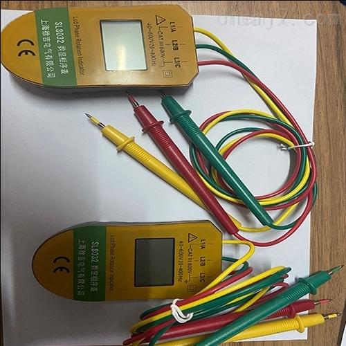 SL-8032相序测试仪