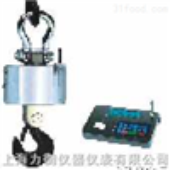 OCS-SZ1T无线遥传电子吊秤