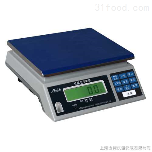 HAW3kg/0.0.5g計重電子稱,高精度電子秤